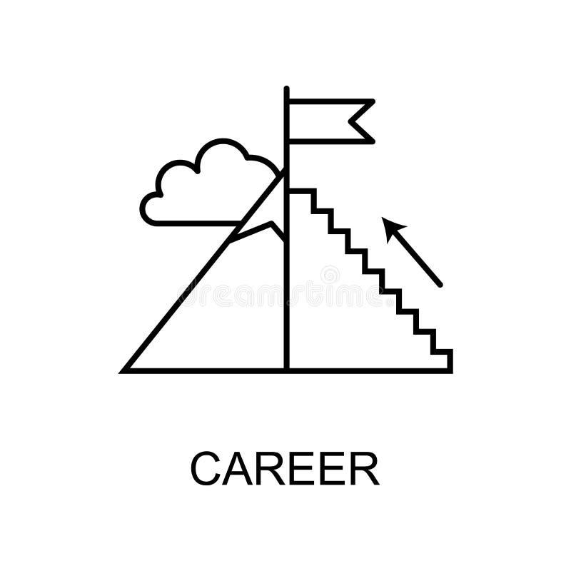 линия значок роста карьеры Элемент значка человеческих ресурсов для передвижных apps концепции и сети Тонкую линию значок роста к бесплатная иллюстрация
