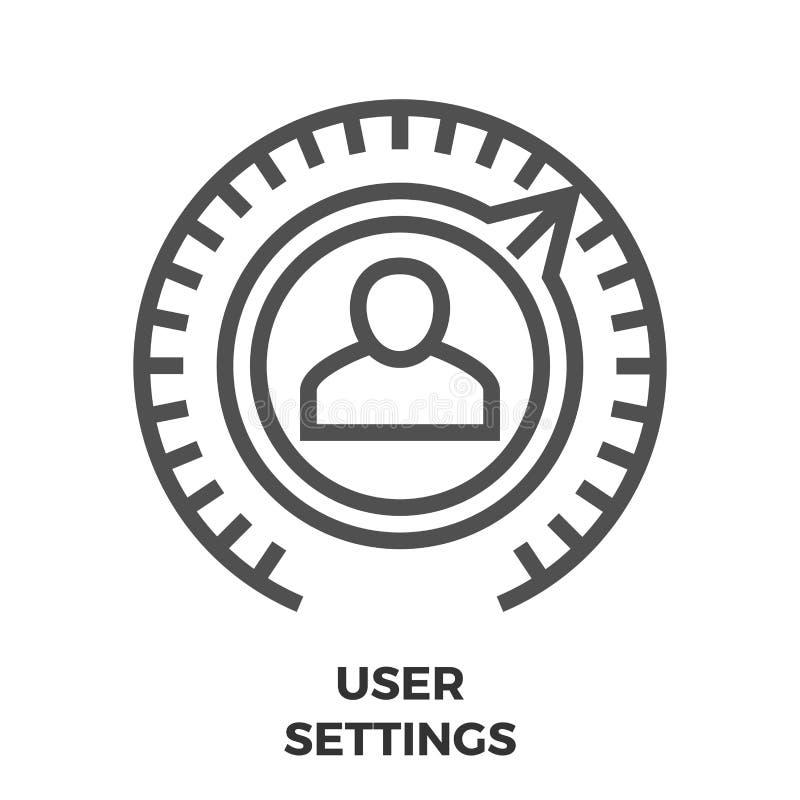 Линия значок установок потребителя бесплатная иллюстрация