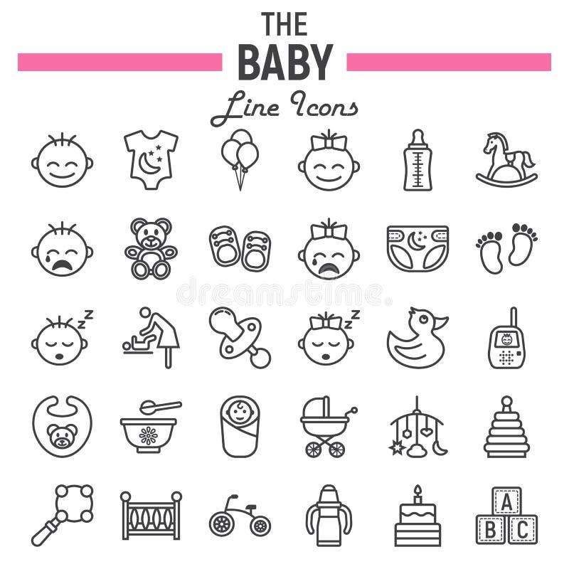 Линия комплект младенца значка, собрание символов ребенк иллюстрация вектора