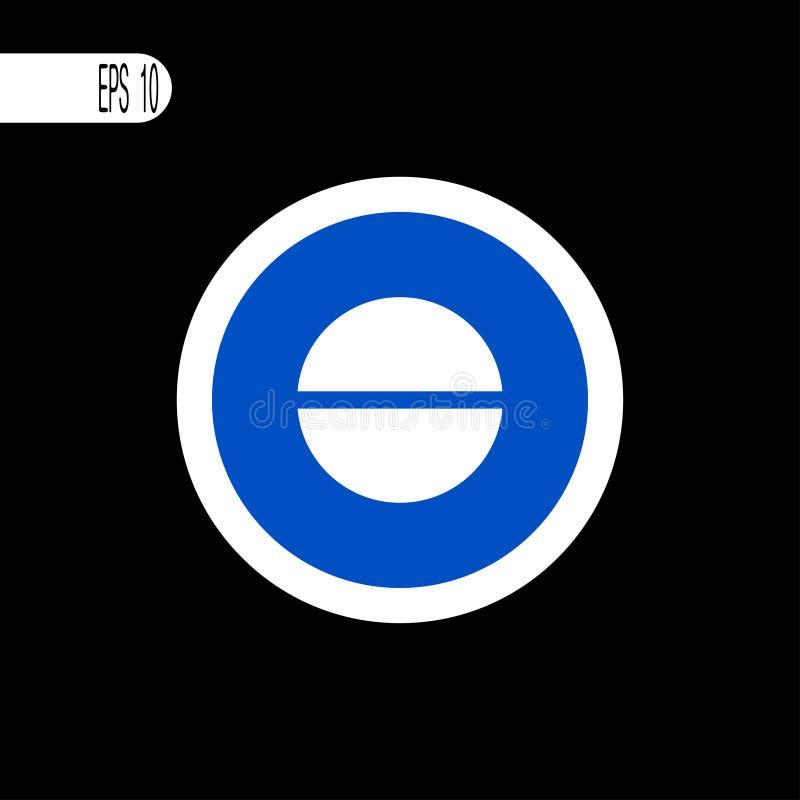Линия круглого знака белая тонкая Минус, значок - иллюстрация вектора иллюстрация вектора