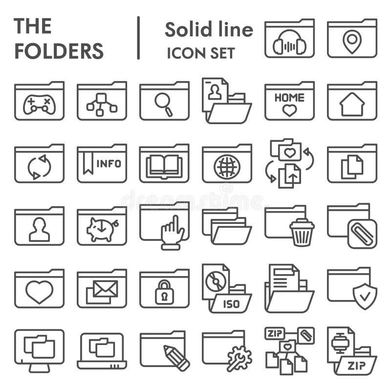 Линия набор папки значка, символы собрание папок компьютера, эскизы вектора, иллюстрации логотипа, знаки файлов линейные иллюстрация вектора