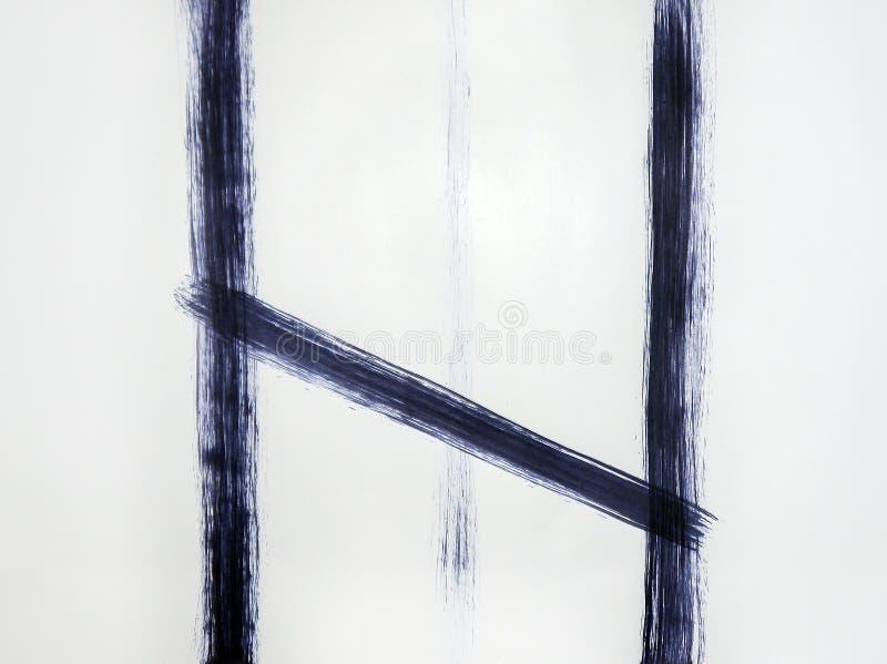 Линия повторяя отверстие открыть двери иллюстрация штока