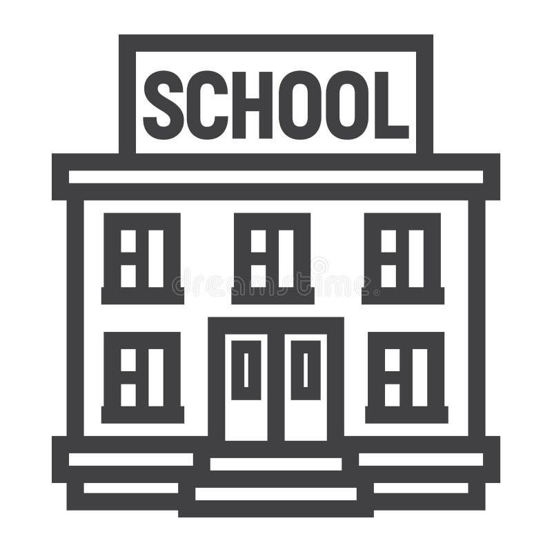 Линия школьного здания значок, образование и учит иллюстрация вектора