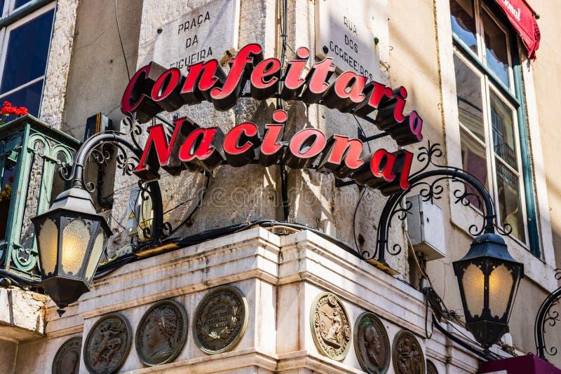 Лиссабон, Португалия - 2019 Центр города соотечественника Confeitaria, figueira da p стоковые изображения