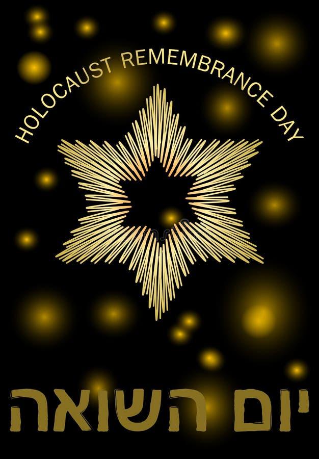 Листовка день памяти погибших в первую и вторую мировые войны холокоста с золотым Staf Дэвида, расплывчатых малых звезд и древнее иллюстрация штока