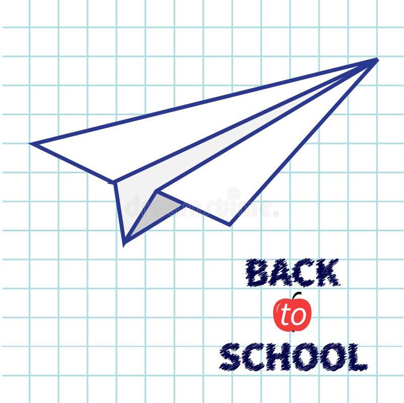 Лист бумаги doodle самолета бумаги Origami Handdrawn иллюстрация вектора