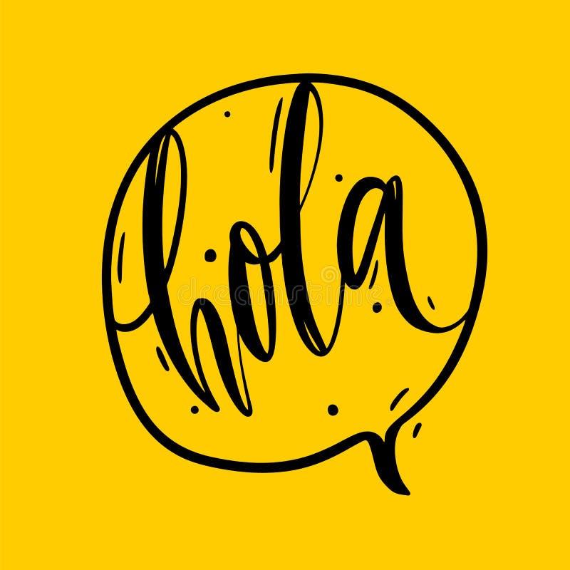 Литерность вектора руки Hola вычерченная Современная каллиграфия щетки Изолировано на желтой предпосылке иллюстрация вектора