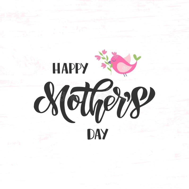 Литерность Дня матери бесплатная иллюстрация