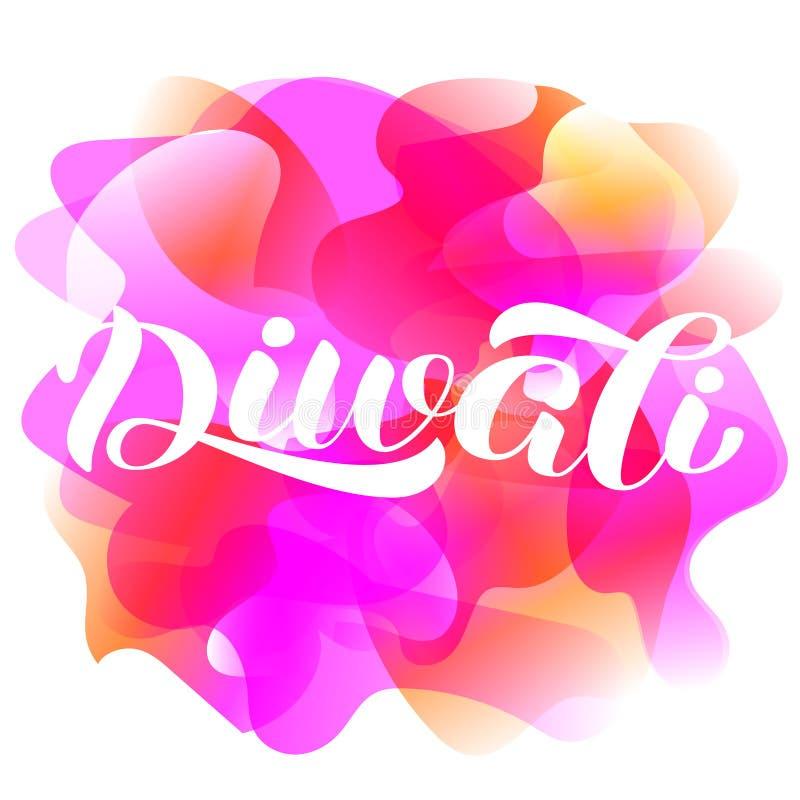 Литерность праздника Diwali, иллюстрация вектора с краской акварели иллюстрация вектора