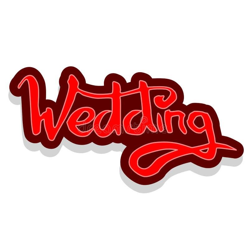 Литерность свадьбы слова бесплатная иллюстрация