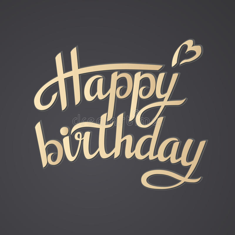 Литерность с днем рождения иллюстрация штока