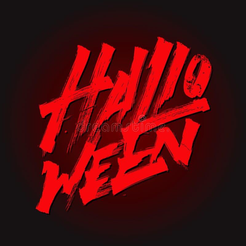 Литерность ужаса хеллоуина стоковая фотография rf