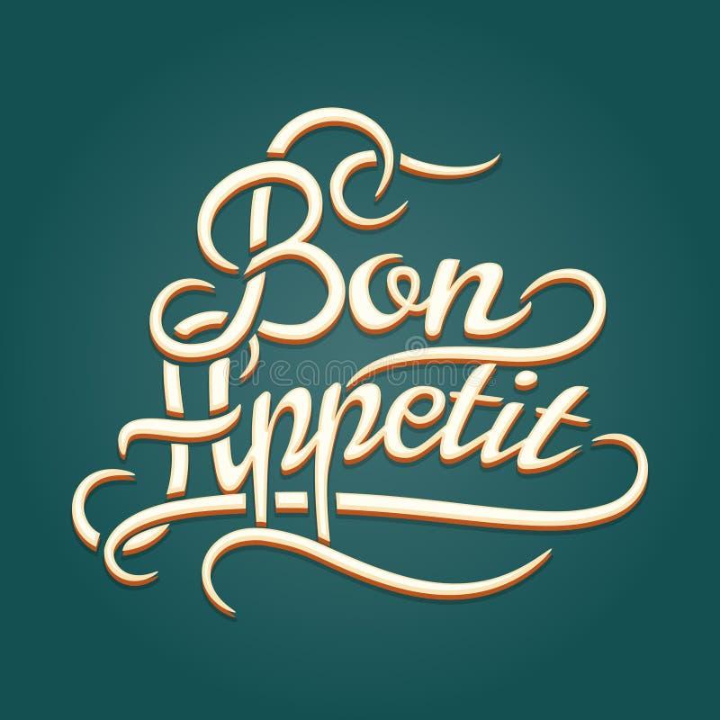 Литерность Appetit Bon винтажная бесплатная иллюстрация