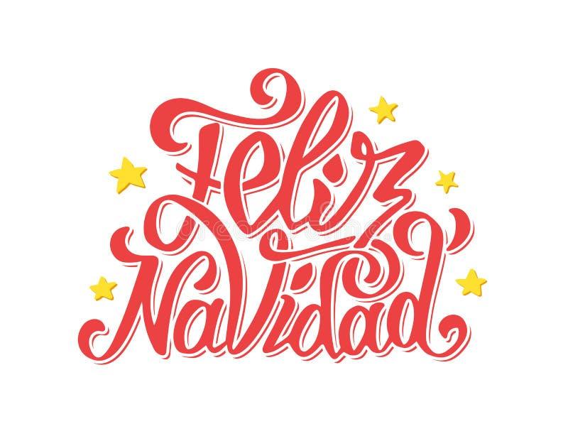 Литерность navidad Feliz приветствия рождества веселые бесплатная иллюстрация
