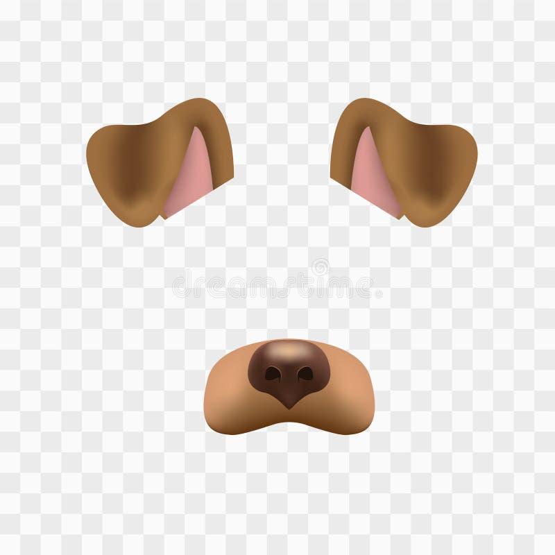 Лицевой щиток гермошлема собаки для видео- болтовни изолированный на checkered предпосылке Животные уши и нос характера влияние ф иллюстрация штока