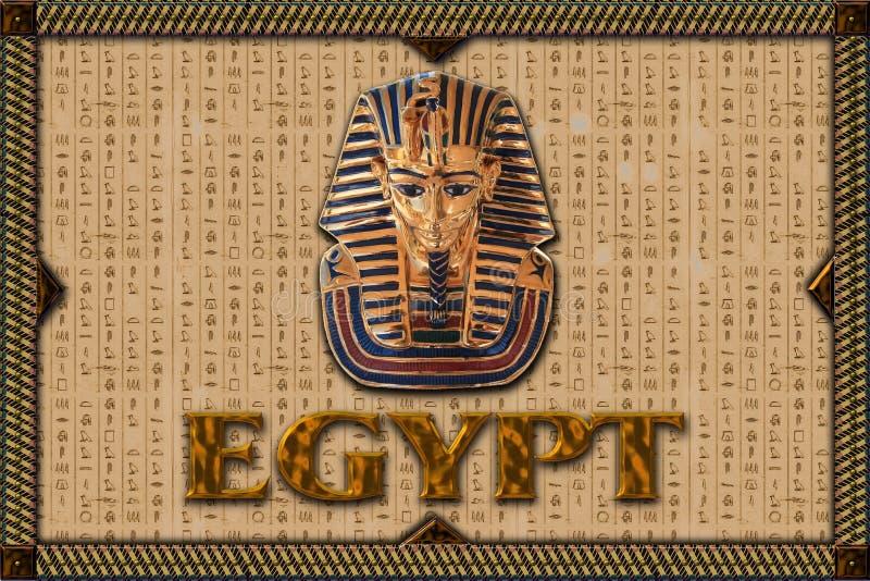 логос Египета иллюстрация вектора