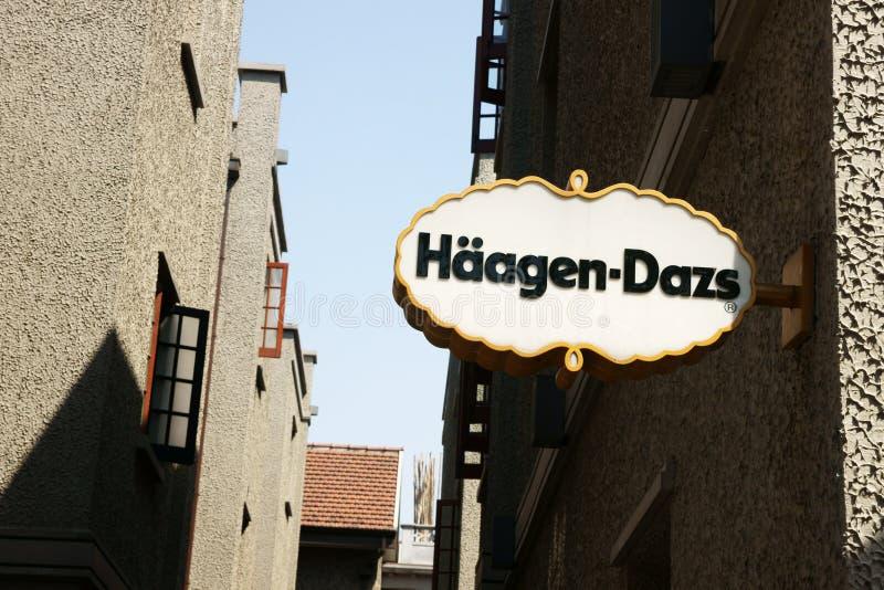 логос haagen dazs стоковые фотографии rf