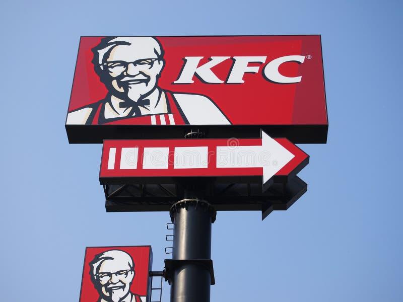 Логос KFC стоковые изображения rf
