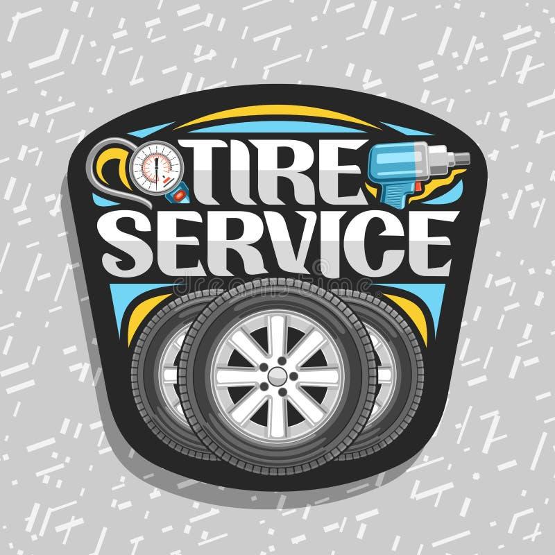Логотип вектора для обслуживания автошины иллюстрация штока