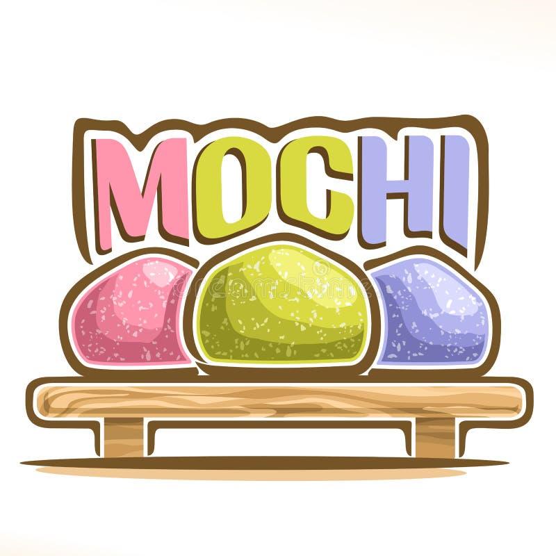 Логотип вектора для японского десерта Mochi иллюстрация штока