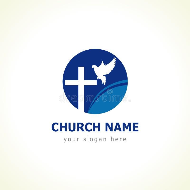 Логотип вектора христианской церков иллюстрация вектора