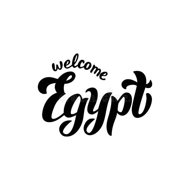 Логотип Египта радушный помечая буквами Современный рукописный текст для открытки, знамени, вебсайта Дизайн печати для сувенира,  иллюстрация вектора