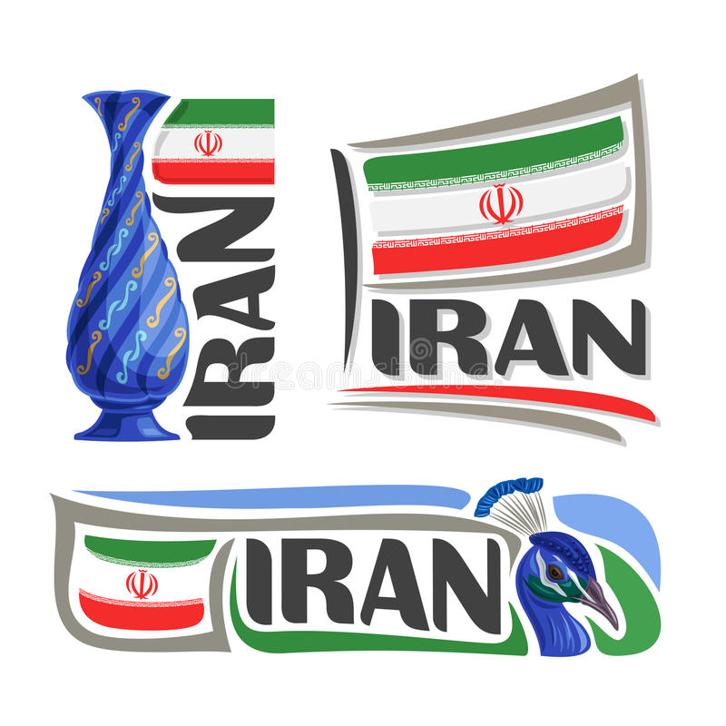 Логотип Иран вектора иллюстрация штока