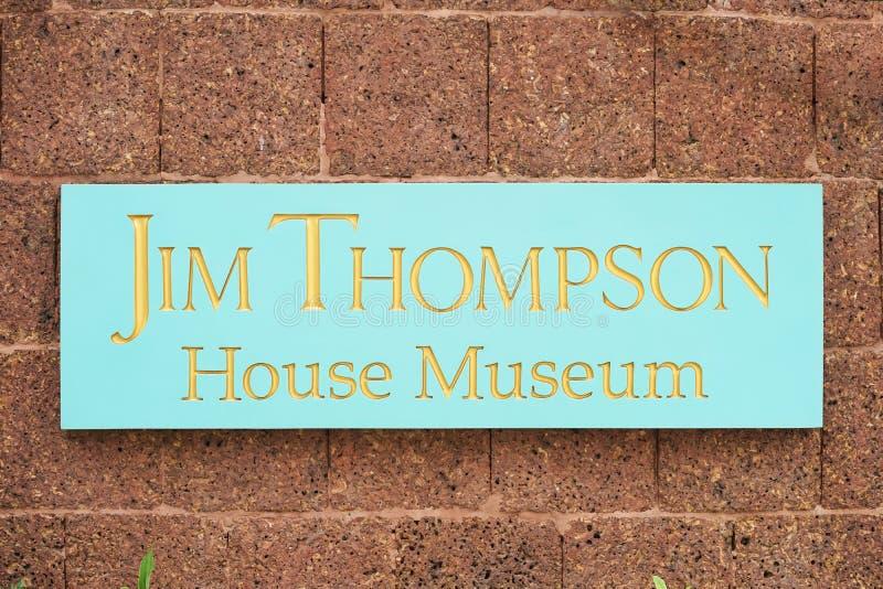 Логотип музея дома Джима Томпсона стоковые изображения rf