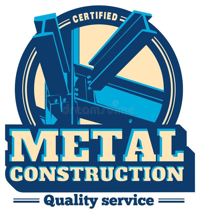 Логотип рамки металла строительной конструкции иллюстрация штока