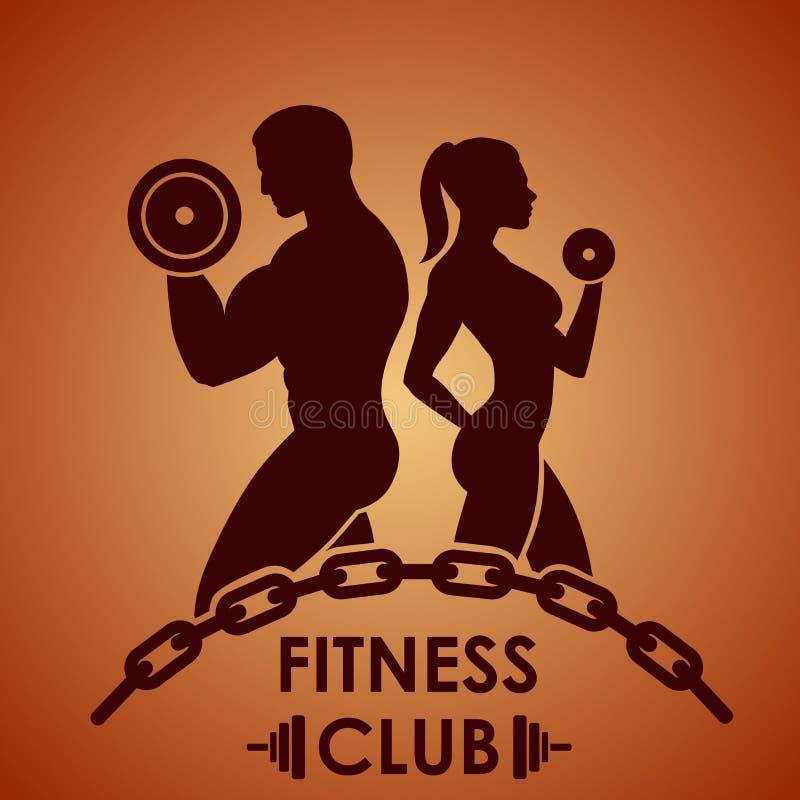 Логотип фитнеса иллюстрация вектора