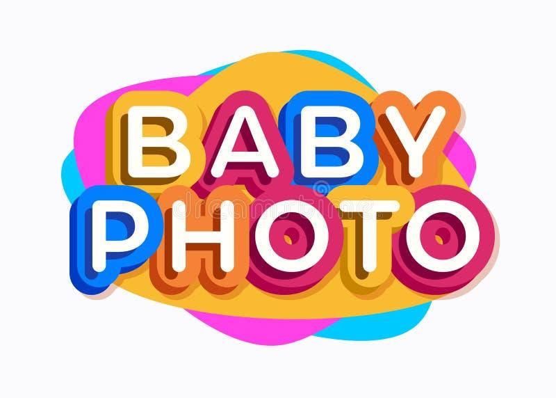 Логотип фото младенца вектора бесплатная иллюстрация