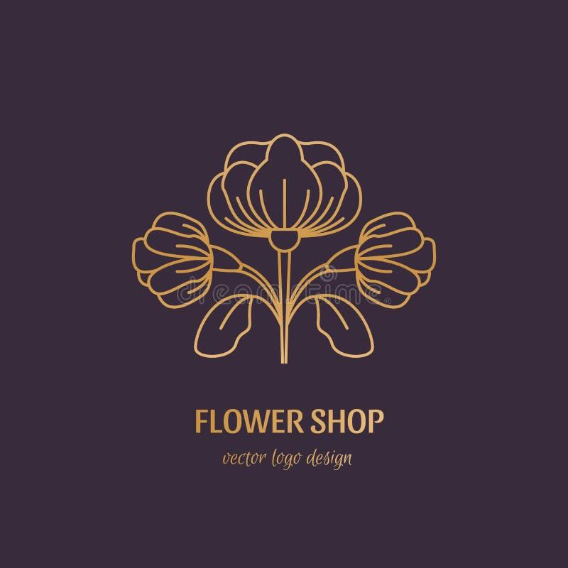 Логотип цветочного магазина иллюстрация вектора