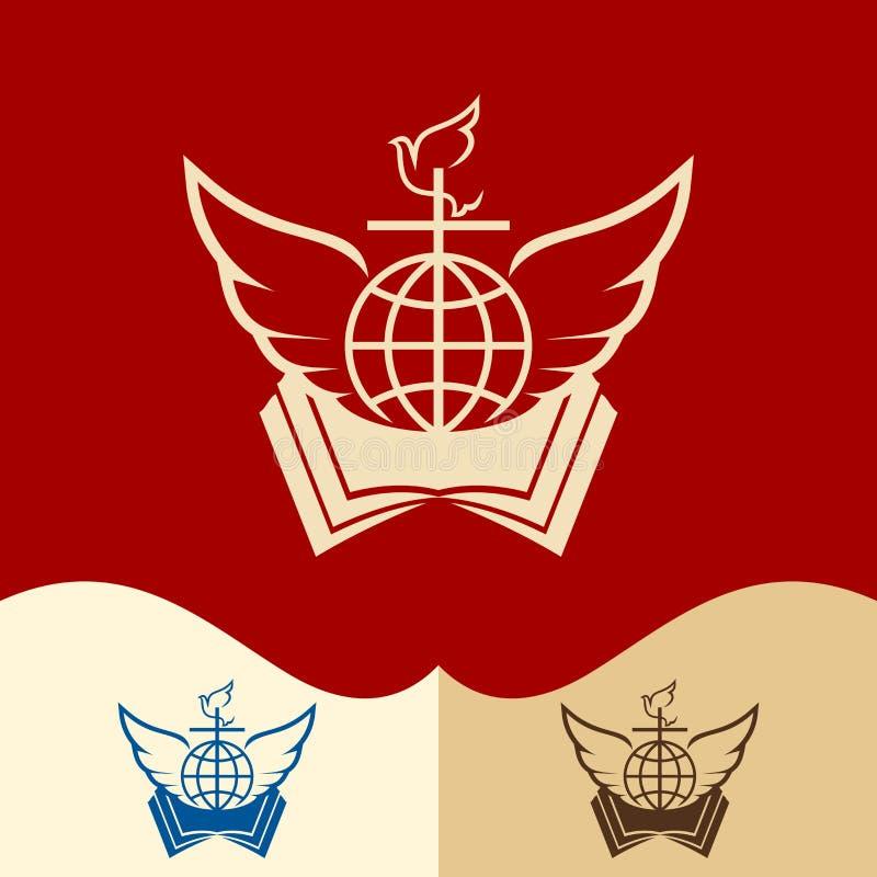 Логотип церков Символы Cristian Перекрестные, открытые библия, глобус, голубь и крыла ангела иллюстрация вектора