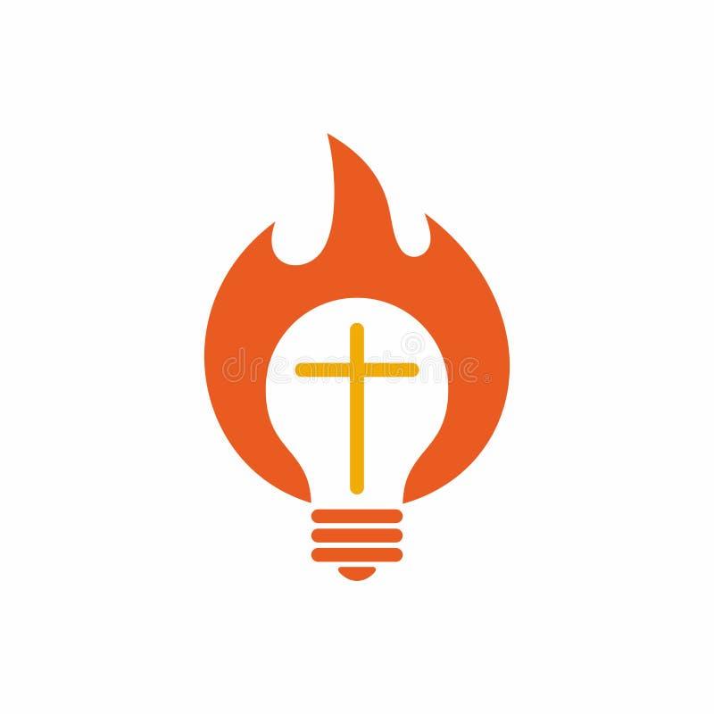 Логотип церков Христианские символы Крест Иисуса Христоса внутри электрической лампочки Пламя святого духа иллюстрация штока