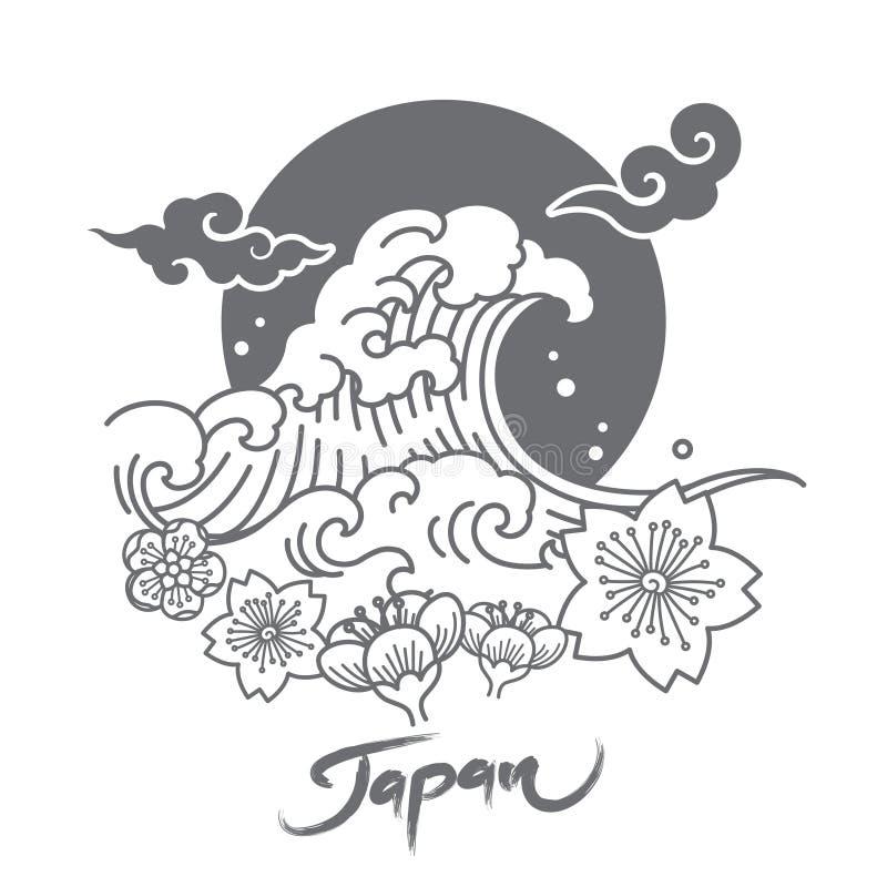 Логотип Японии символический также вектор иллюстрации притяжки corel иллюстрация вектора
