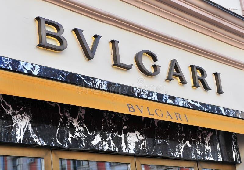 Логотип Bulgary, магазин концепции стоковое фото