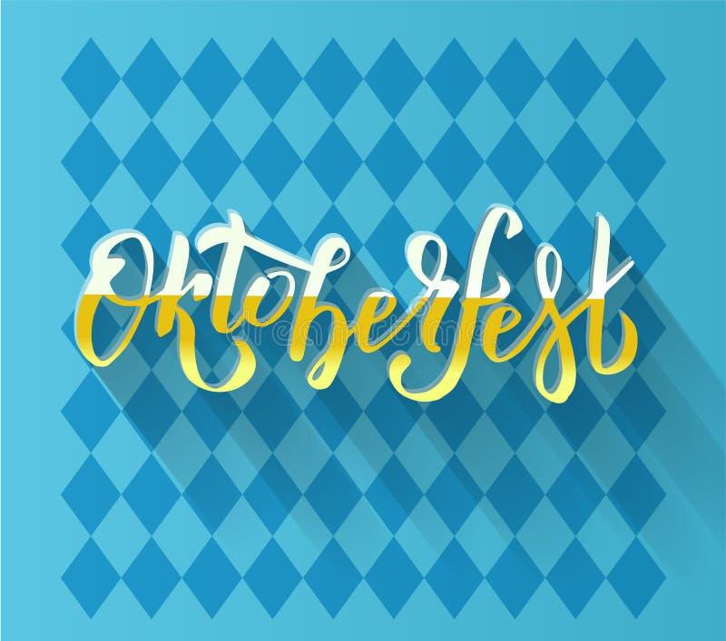 Логотип Oktoberfest рукописный помечая буквами на голубой баварской картине Знамя вектора фестиваля пива желтая белая литерность иллюстрация штока