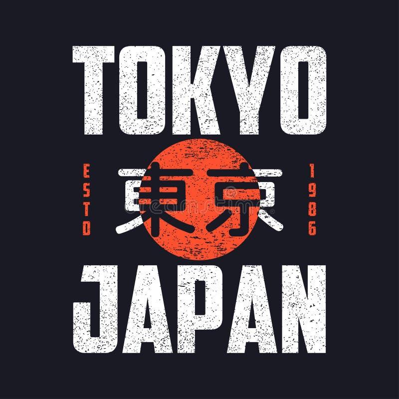 Лозунг Токио, дизайн футболки Японии винтажный Ретро печать оформления футболки с grunge и надпись на японском иллюстрация вектора