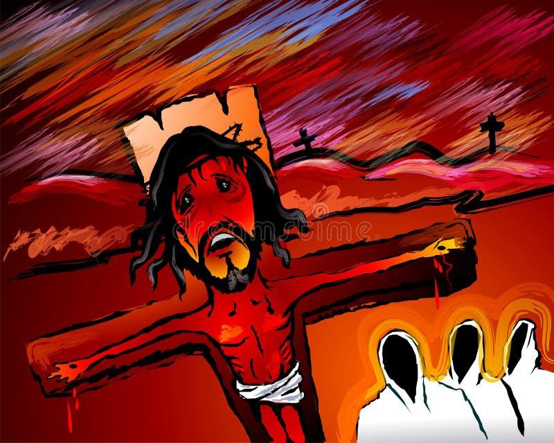 лорд jesus иллюстрация вектора