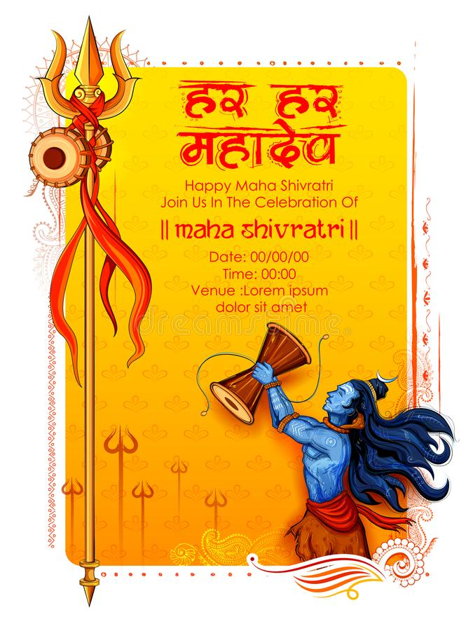 Лорд Shiva, индийский бог индусского для Shivratri иллюстрация вектора