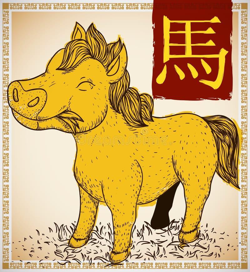 Лошадь в нарисованной руке и стиле Brushstroke для китайского зодиака, иллюстрации вектора иллюстрация вектора