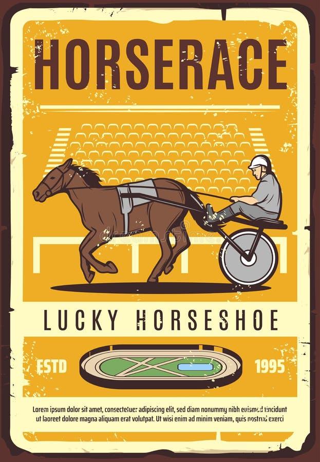 Лошадь, тележка, жокей на hippodrom Гонки проводки иллюстрация вектора