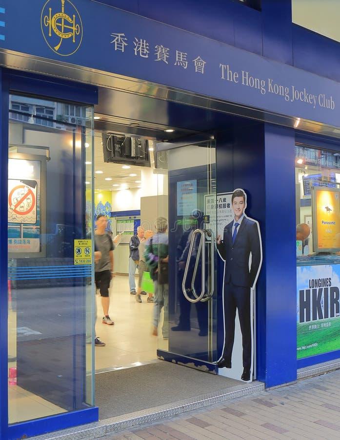 Лошадиные скачки клуба жокея Гонконга держа пари агенство стоковая фотография