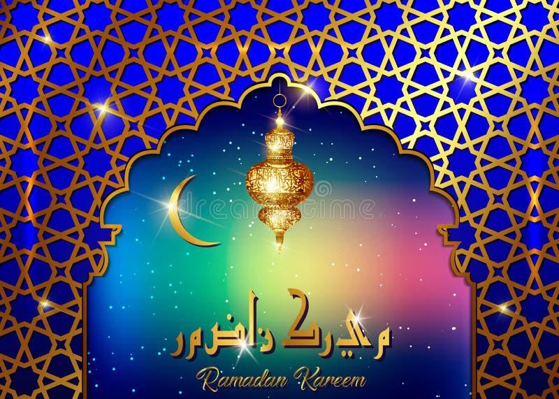 Луна дизайна Рамазан Kareem исламская серповидные и силуэт окна купола мечети с золотыми арабскими мотивом и каллиграфией, яркие иллюстрация вектора