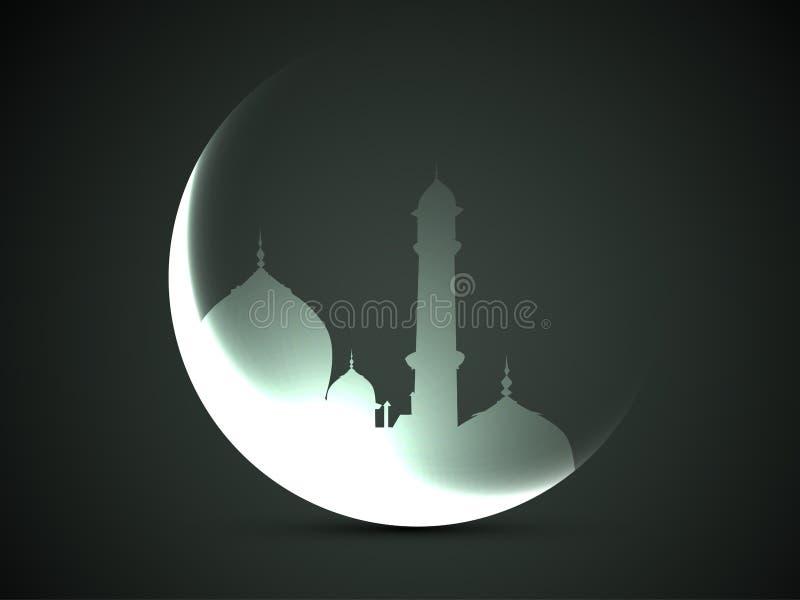 Луна и мечеть иллюстрация штока
