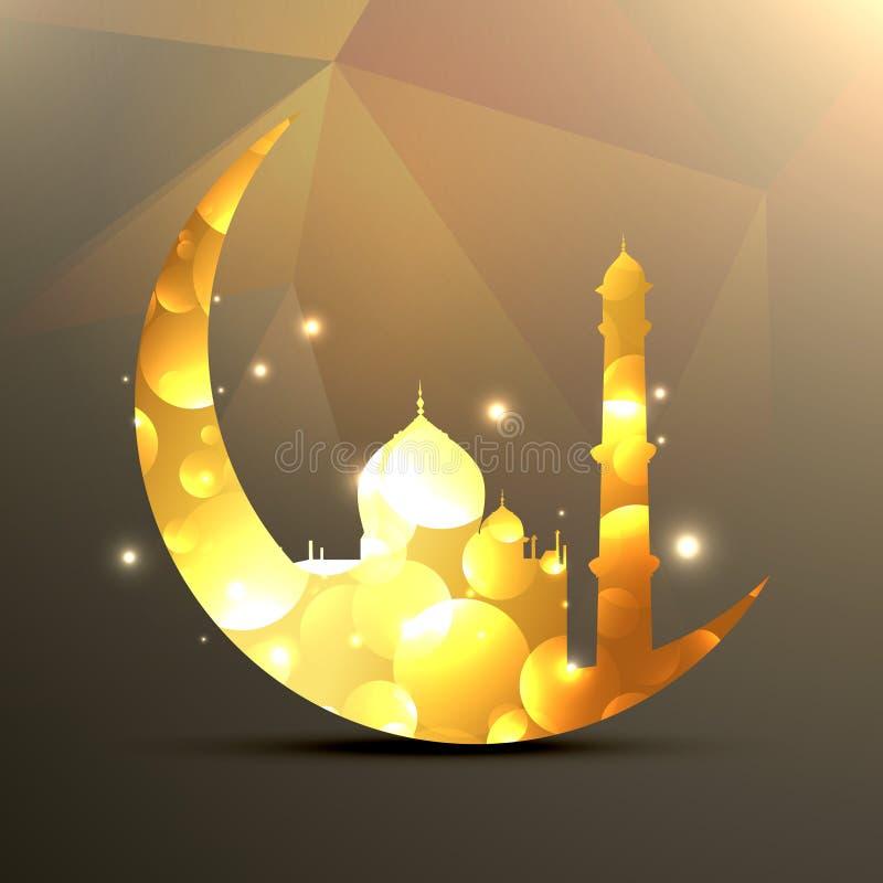 Луна и мечеть иллюстрация вектора