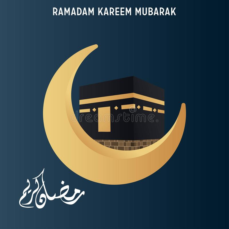 Луна Creasent со святым Kabba Hari Raya и предпосылкой Рамазан Kareem иллюстрация вектора