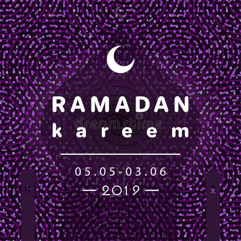 Луна kareem Рамазан серповидные и купол мечети с тенью иллюстрация штока