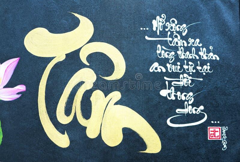 Лунная каллиграфия Нового Года украшенная с заслугой ` текста, удачой, ` долговечности в вьетнамце стоковые фото