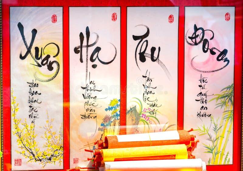 Лунная каллиграфия Нового Года украшенная с заслугой ` текста, удачой, ` долговечности в вьетнамце стоковые изображения rf